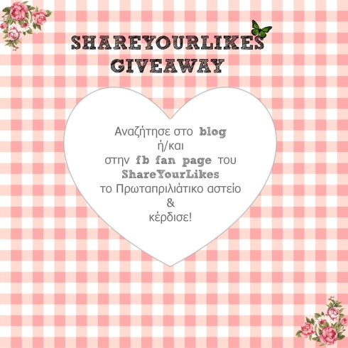 giveaway_syl_1st April