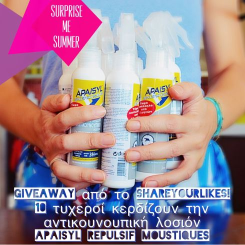 giveaway shareyourlikes apaisyl