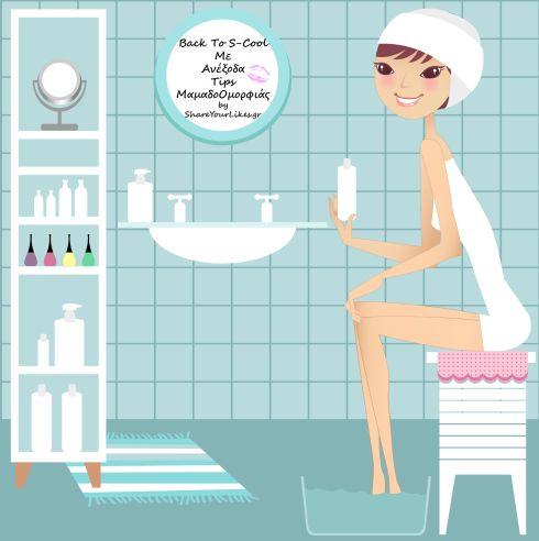 beauty tips_syl_deltamoms